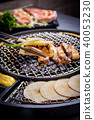 barbecued 40053230