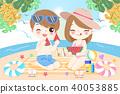 couple on the beach 40053885