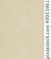 ประวัติความเป็นมา - กระดาษ 40053961