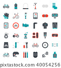 bicycle accessories 40054256
