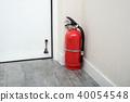 滅火器 紅 火焰 40054548