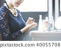 女性化妆美容 40055708
