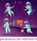 Vector cartoon spacemen playing games in cosmos 40056870