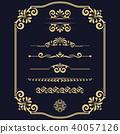 floral design element 40057126
