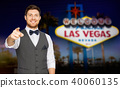 man in suit pointing finger at you at las vegas 40060135