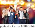 friends, party, props 40060664
