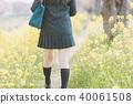high school student 40061508