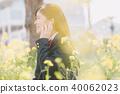 音乐 高中女生 油菜花 40062023