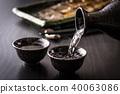 梭魚 針魚 烤魚 40063086