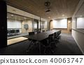 회의실 비즈니스 미팅 사무실 이미지 40063747