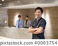 แพทย์โรงพยาบาลแผนกต้อนรับแพทย์ภาพทางการแพทย์ 40063754