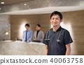 แพทย์โรงพยาบาลแผนกต้อนรับแพทย์ภาพทางการแพทย์ 40063758