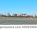 blue sky, parking lot, parking area 40064908