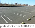 Parking space for blue sky 40064911
