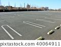 blue sky, parking lot, parking area 40064911