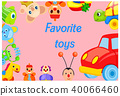 favorite, toy, collection 40066460