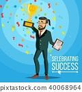 businessman man success 40068964