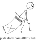 Cartoon of Sad Businessman Trailing Big Paper Sheet With Rejected Innovation 40069144