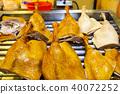 熏鹅肉,鹅肉, スモークガチョウ、ガチョウ、Smoked goose, goose, 40072252