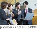外資擁有的全球商業IT 40074998