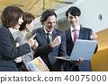 외국계 글로벌 비즈니스 벤처 IT 40075000