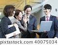 글로벌 비즈니스 벤처 IT 외국계 40075034