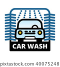 Passenger Car at automatic car wash station 40075248