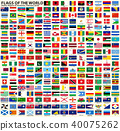 Flags of Sovereign States, Regions and Territories 40075262