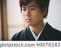 Montsuki-hakama 40076383