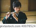 Montsuki-hakama 40076524