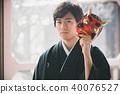 Montsuki-hakama 40076527
