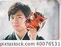 Montsuki-hakama 40076531