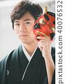 Montsuki-hakama 40076532