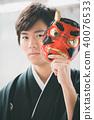Montsuki-hakama 40076533
