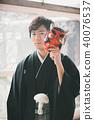 Montsuki-hakama 40076537