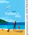 day, family, father 40076644