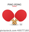 Rackets for table tennis. Pingpong tennis game 40077160