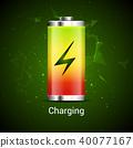 battery energy power 40077167