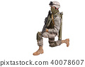 US soldier with rifle 40078607