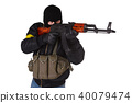 ak, 47, insurgent 40079474