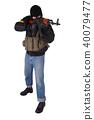 ak, 47, insurgent 40079477
