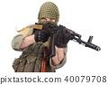 瞄准 火器 杀手 40079708