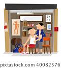 Traditional Chinese bonesetter in Hong Kong 40082576