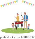 烤肉例证家庭 40083032