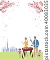 烤肉樱花例证家庭 40083035
