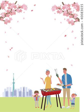烤肉櫻花例證家庭 40083035