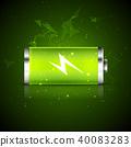 battery energy power 40083283