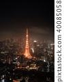 東京鐵塔在晚上 40085058