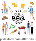 Barbecue illustration people set 40086843