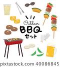 烤肉例证集合 40086845
